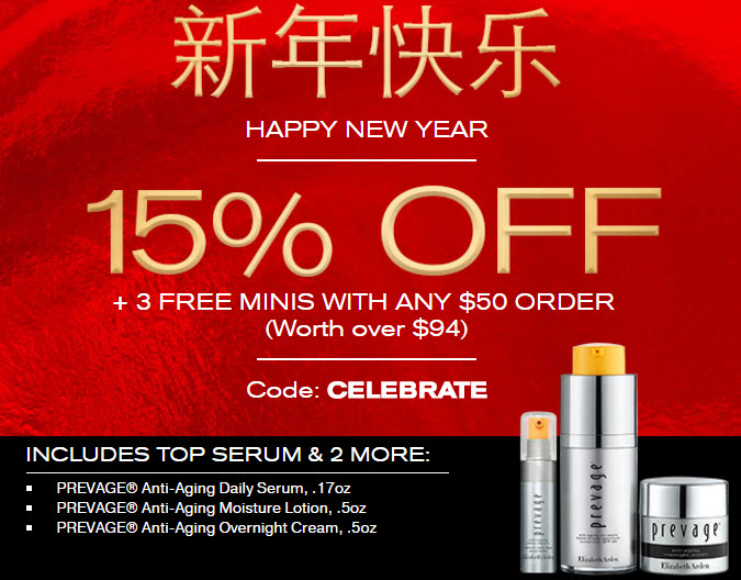Receive a free 3-piece bonus gift with your $50 Elizabeth Arden purchase