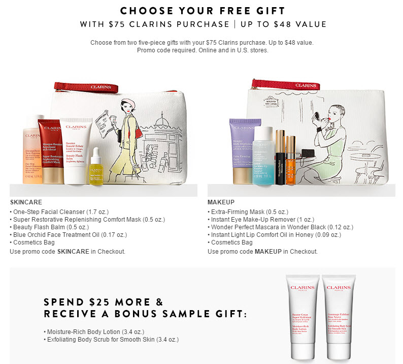 Nordstrom Free Gift With Purchase Offers Makeup Bonuses
