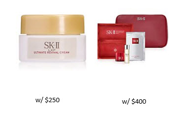 Receive a free 6-piece bonus gift with your $400 SK-II purchase
