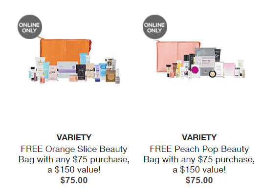 Receive a free 20-piece bonus gift with your $75 Multi-Brand purchase