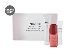 Receive a free 4-piece bonus gift with your $55 Shiseido purchase