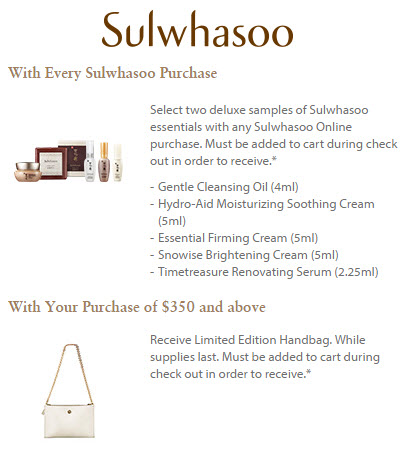 Receive your choice of 3-piece bonus gift with your $350 Sulwhasoo purchase