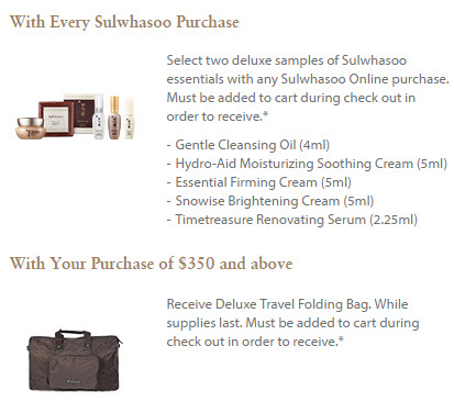 Receive a free 3-piece bonus gift with your $350 Sulwhasoo purchase