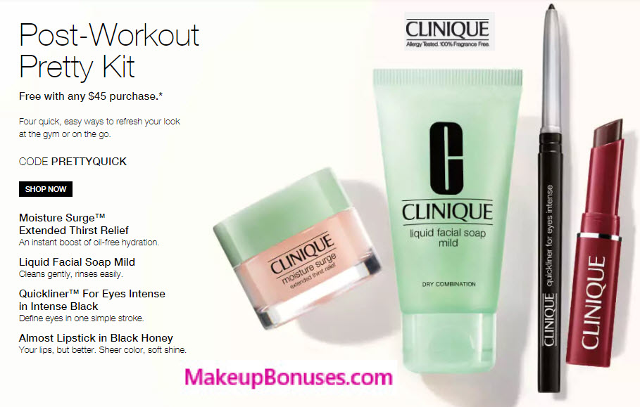 Clinique coupon code