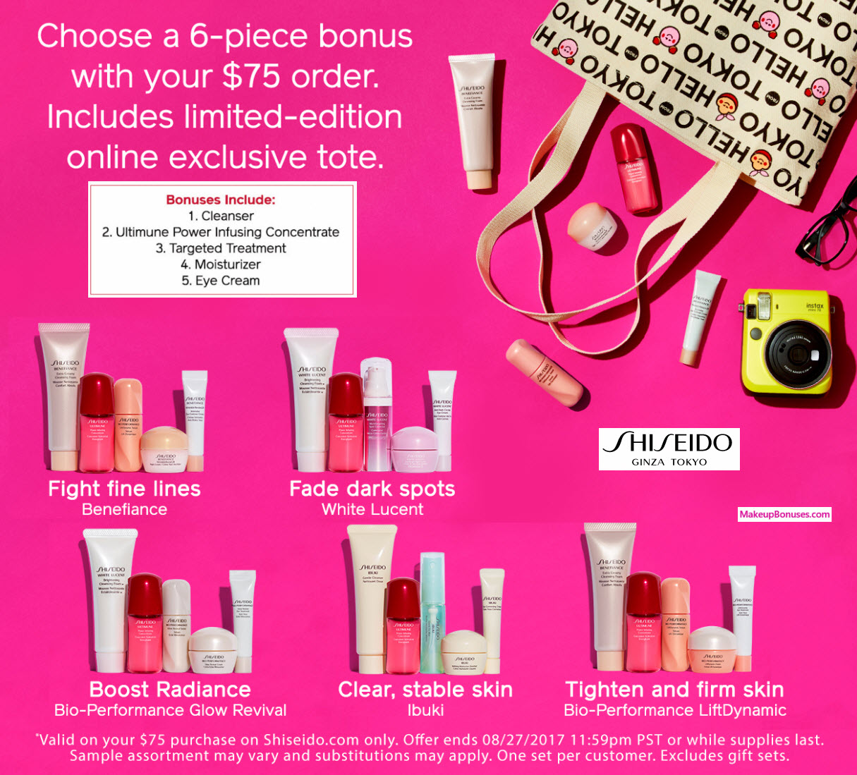 Receive your choice of 6-pc gift with your $75 Shiseido purchase