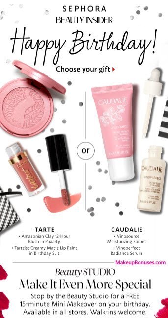 SEPHORA Birthday Gift MakeupBonuses 2017