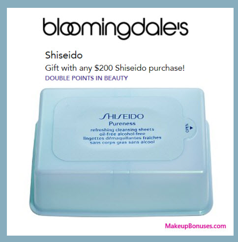 Receive a free 30-pc gift with your $200 Shiseido purchase
