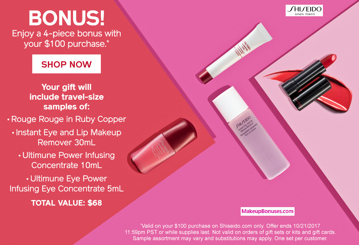 Receive a free 4-pc gift with your $100 Shiseido purchase
