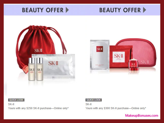 Receive a free 3-pc gift with your $250 SK-II purchase