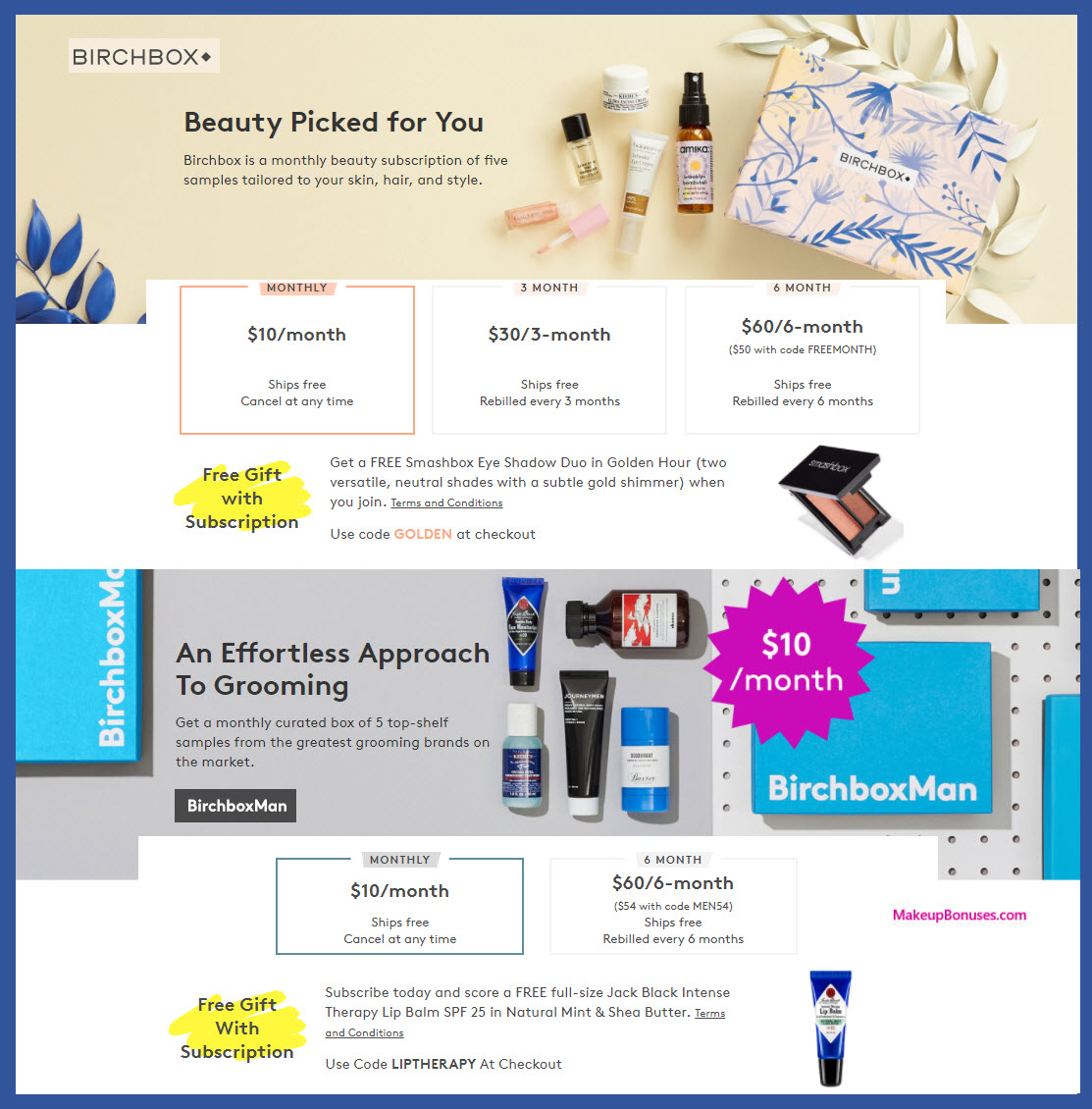 Birchbox Beauty Box 2018 - MakeupBonuses.com