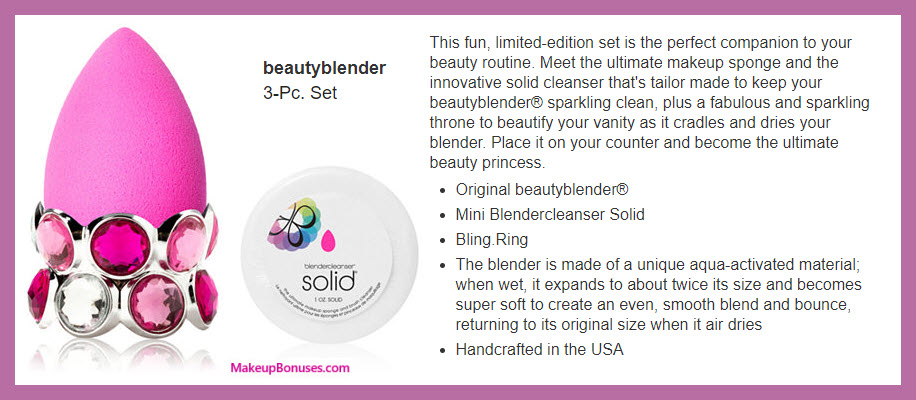 beautyblender 3-piece set - MakeupBonuses.com