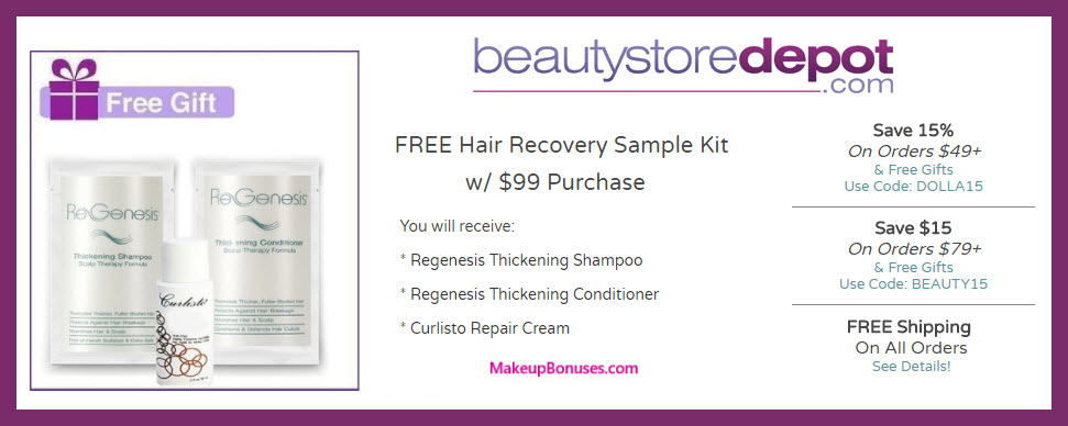 Receive a free 3-pc gift with $99 Multi-Brand purchase