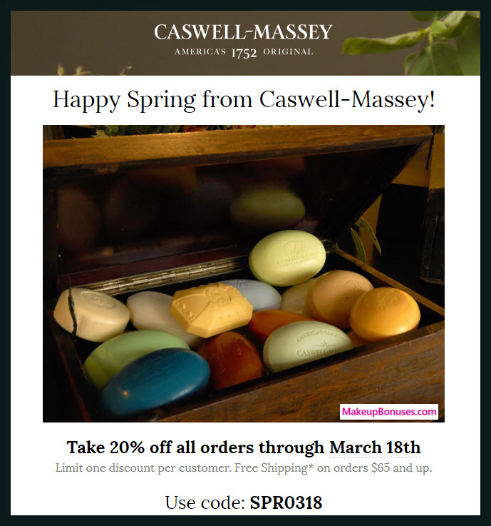 Masseys coupon code