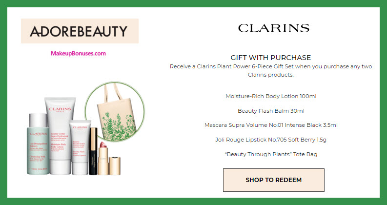 Receive a free 6-pc gift with 2+ products purchase