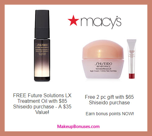 Receive a free 3-pc gift with $85 Shiseido purchase