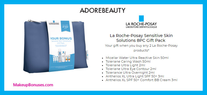 Receive a free 8-pc gift with 2+ products purchase