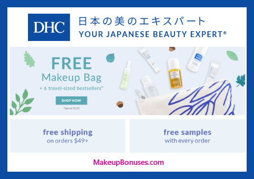 Receive a free 7-pc gift with $125 DHC Skincare purchase #